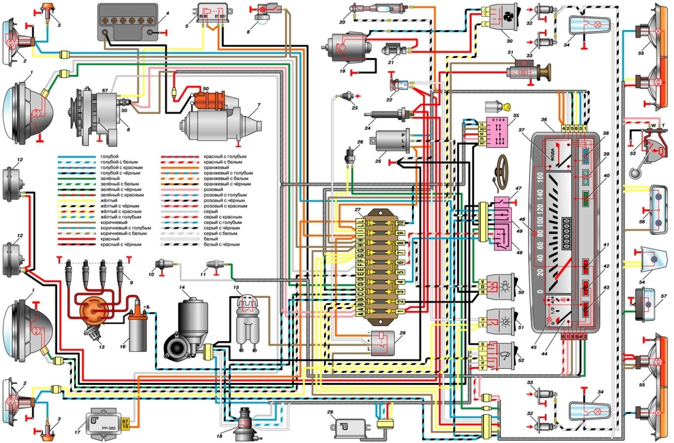 переключатель света фар волга3110 схема