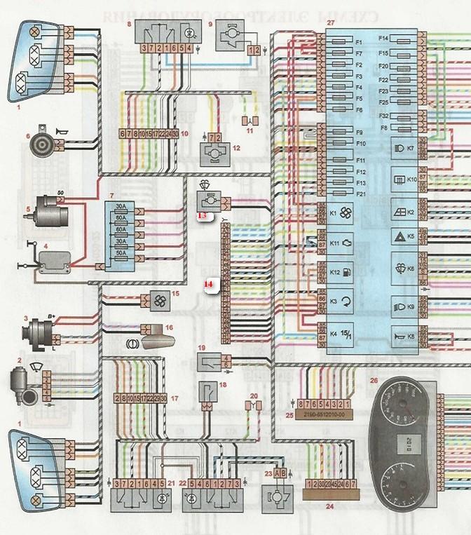 Схема подключения замка уаз фото 405
